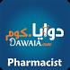 Dawaia.com Pharmacist - دوايا.كوم للصيدلى