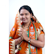Kavita Chavan Voterlist by RAJYOG ELECTION SOFTWARE FOR CORPORATION ELECTION