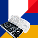 Armenian French Dictionary by Bede Products
