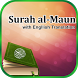 Surah Al Maun English Voice