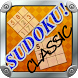 Puzzle Game: Classic Sudoku by thai-developers