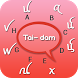 Tai-Dam Keyboard by Fancy Font For U