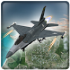 Real Jet Fighter War Dogfight Gunship Battle 3D by Games Magic Studio