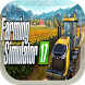 Guide For Farming Simulator 17 by South Park Game