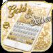 Gold and Silver Glitter Keypad by Ajit Tikone