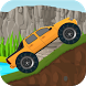 Hill Climb Extreme Car Racing by Rai Studio