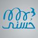 راديو حسنى by FannClass