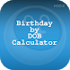 Next Birthday Calculator by HIOX Softwares Pvt Ltd