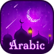 Good arabic keyboard by BestSuperThemes