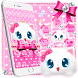Cute Fluffy Kitten Pink Bow Theme by Keyboard Theme Artist (Smart Keyboard Theme 2017)