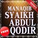 Manaqib Syaikh Abdul Qodir by Kumpulan Doa Sukses