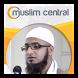 Muhammad Ibn Adam Al-Kawthari by Muslim Central