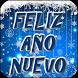 Feliz Año Nuevo by Salomon Apps1