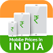 Mobile Deals & Prices in India by TM LTD