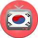 TV Channels info Korea by Application For Info Tv Sat