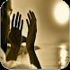 اذكار الصباح و المساء by Roma Apps