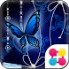 Azure Fantasy Wallpaper Theme by +HOME by Ateam