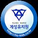 계성유치원 by 애니라인(주)