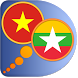 Myanmar (Burmese) Vietnamese d by Dict.land