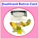Search Jharkhand Ration Card Online by Ks App Tech