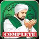 Sholawat Habib Syech Paling Lengkap by gemilang developer