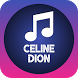 Celine Dion - My Heart Will Go On Lyrics and Song