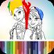 Coloriage pour la reine by bailey jactionn