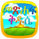 Amharic Bible for Kids