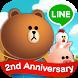 LINE BROWN FARM by LINE Corporation