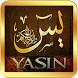 Surat Yasin & Tahlil Lengkap by wiendroid