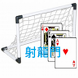Poker Goal Full Version by A.City Hong Kong