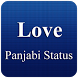 Best Whatsup Panjabi Status by photoframe