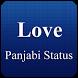 Best Whatsup Panjabi Status by photoframe