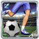 Soccer Football Dream 2015 by XtremeBit GameStudio