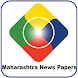 Maharashtra News papers App by News Hunting