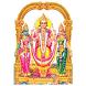 ஸ்ரீ கந்த குரு கவசம் by KUHANATH