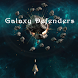 Galaxy Defenders by wwakabobik