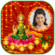 Laxmi Pooja Photo Frames by Apps24 Studio
