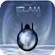 Islam Is Beautiful by ridwan media