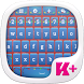 Merry Christmas Keyboard by Best Keyboard Plus Themes