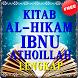 Kitab Al Hikam-Ibnu Athoillah