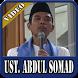 Kajian Ustad Abdul Somad