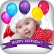 Birthday Photo Frame by Photo Video Apps