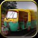 Tuk Tuk Auto Rickshaw Drive by Smashing Geeks