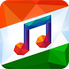 Indian Music Player by True Indian Apps