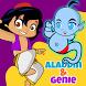 Aladin Genie Magic Lamp by Lotus Games