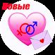 Любовные Смс 2017 by apsspro