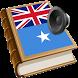 Somali qaamuus by Best dictionary creater