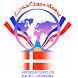 Assyrian Babylon Radio by Yakob Ishak Oraha
