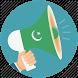 Pakistan Regulatory Updates by Amit Hablani